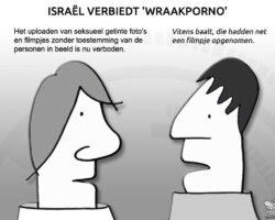Israël verbiedt 'wraakporno'
